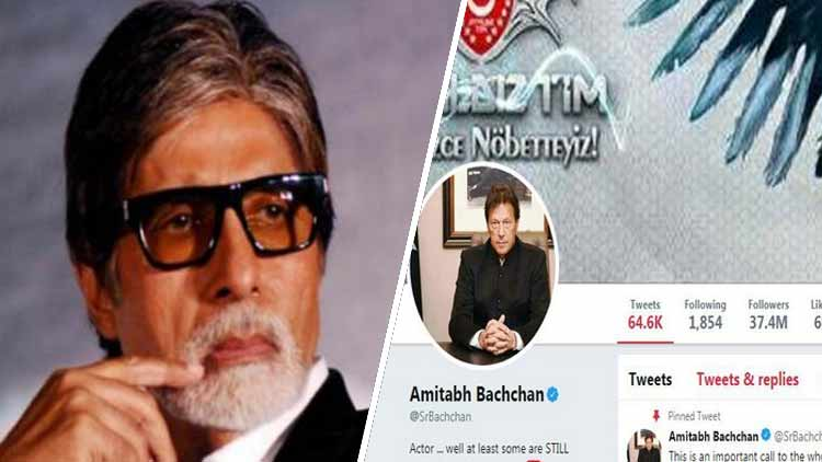 amitabh-bachan-account-hacked-trending-today-DKODING