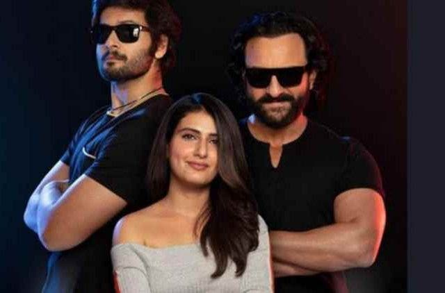 bhoot-police-saif-ali-khan-ali-fazal-fatima-sana-shaikh-bollywood-entertainment-DKODING