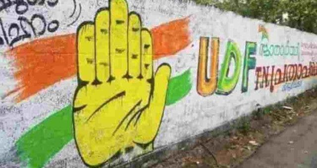 congress-getting-stronger-trending-today-DKODING