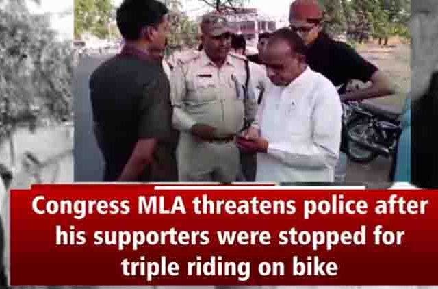 congress-mla-argued-police-videos-DKODING