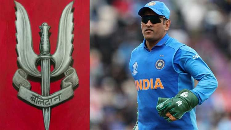 dhoni-gloves-ICC-trending-today-DKODING