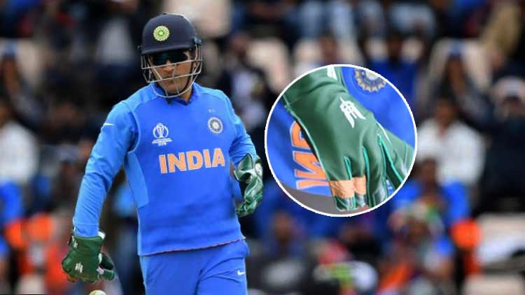 dhoni-gloves-trending-today-DKODING