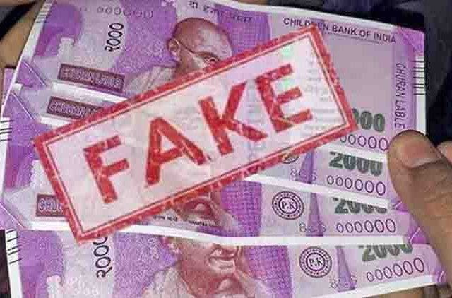 fake-currency-arrested-people-assam-videos-DKODING