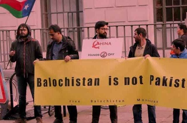 ree-balochistan-movement-activists-videos-DKODING