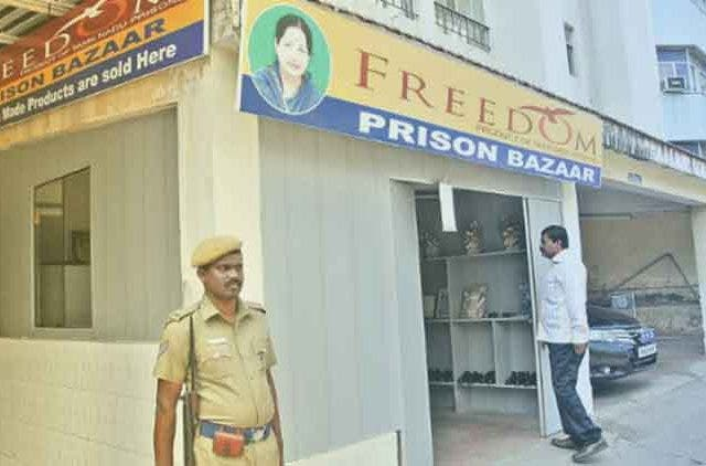freedom-prison-bazzar-self-employment-prisoners-coimbatore-videos-DKODING