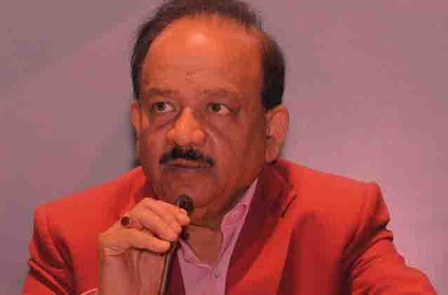 harsh-vardhan-ministery-of-science-and-technology-delhi-videos-DKODING
