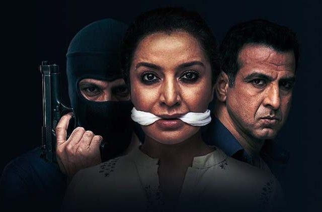 hostages-screening-tisca-chopra-bollywood-celebrities-videos-DKODING