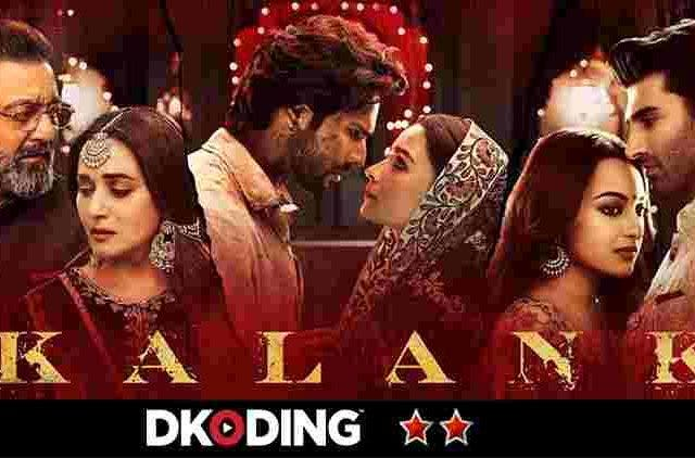 kalank-movie-review-bollywood-entertainment-DKODING