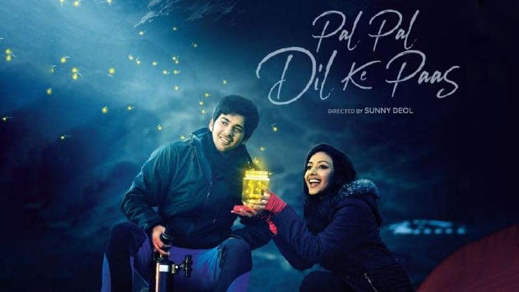 Karan Deol's debut film release date out - DKODING