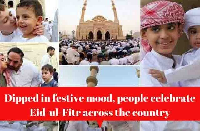 people-celebrated-id-ul-fitr-accros-country-videos-DKODING