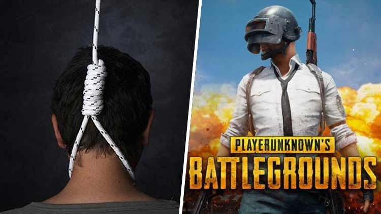 pubg-guwahati-suicide-trending-today-DKODING