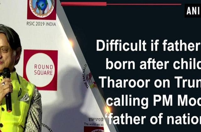 Difficult if father is born after child: Tharoor on Trump calling PM Modi's father of nation