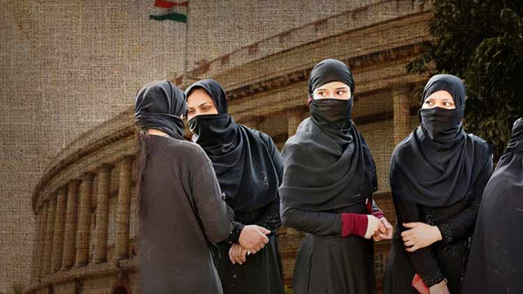 tripple-talaq-2-bill-lok-sabha-introduced-trending-today-DKODING
